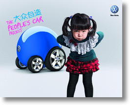 VW&#039;s People&#039;s Car Project Ad Campaign Really Gets a Round