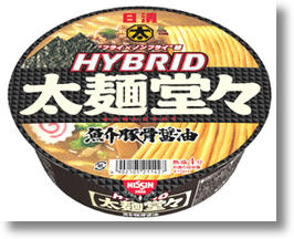 Nissin&#039;s &#039;Hybrid Ramen&#039; Fuses Fried &amp; Unfried Noodles