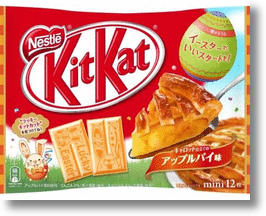 Kit Kat Apple Pie & Carrot: A Neat Easter Treat That's Not Just For Bunnies