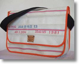 Recycled Fire Hose Shoulder Bags are Hot, Wet & Green!
