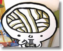 Noodle-Brained Character Promotes Udon, is Japan's First Vegan Zombie