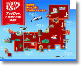 KitKat Flavors of Japan Box Set Collects The Best Eats From The Far East