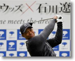 Tiger Woods Takes On Japan's Best Female Golfers in 9-Hole Charity Event