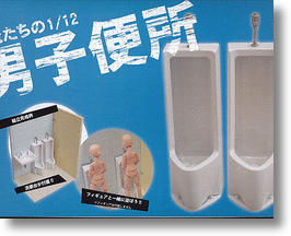 Milestone's 1/12 Scale Model Urinal Set With Sink