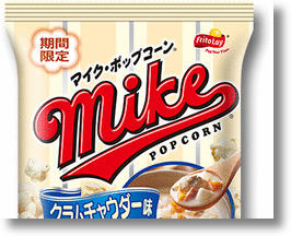 Mike Clam Chowder Popcorn From Frito-Lay Japan Warms Up Winter Snackers
