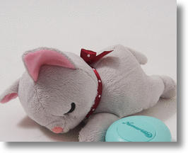 Nemuriale Sleep Aid Kitten Is Better Than Counting Sheep