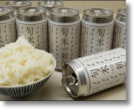Emergency Rice Can Be Stored Up To Five Years