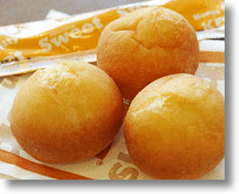 KFC Japan Gives You Donut Balls