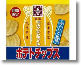 Milk Caramel Potato Chips, the Sweeter Starchy Sliced Spud Snacks