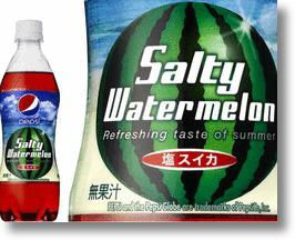 Pepsi Salty Watermelon is Pepsi Japan&#039;s New Sweet Seasonal Treat
