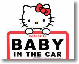 Official Sanrio Hello Kitty Baby/Child In The Car Sign