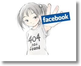 Facebook cencored in China!
