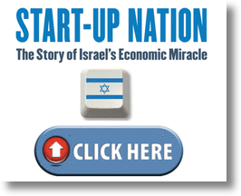 Israel, the Silicon Valley of the Middle East Opens Opportunity For VCs &amp; Social Media