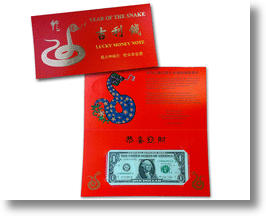 Lucky Year Of The Snake U.S. Dollar Notes Now On Sale