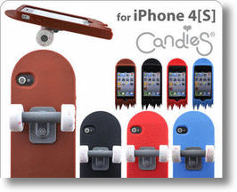 Skate Deck iPhone 4 Cover Makes Making Calls a Snap
