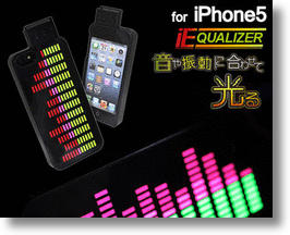 iEqualizer iPhone 5 Hard Case Puts A New Shine On Your Apple