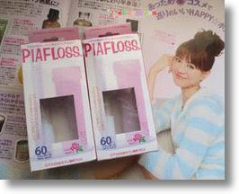 Piafloss, For All Your Pierced Ear Flossing Needs!