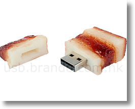 Bacon USB Flash Drives Make Memory More Meaty