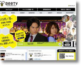 BeeTV Turns Cell Phones Into Tiny TV Sets At A Price That Doesn't Sting