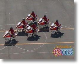 "Japanese Air Force Stunt Pilots Put On ""Wheel"" Great Show"