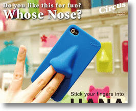 Silicone iPhone 4/4s Case Nose Who's Calling