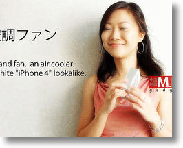 Thick Fake iPhone 4 is China's Coolest Smartphone Fan