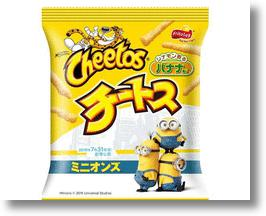 Frito-Lay Japan Jumps On The Minions Bandwagon With New Banana Cheetos