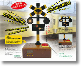Railroad Crossing Alarm Clock Signals the Stubbornly Sleepy