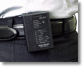 Belt-Mounted Geiger Counter Monitors Microsieverts While You Jog