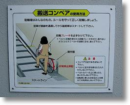 Bicycle Escalator Helps Cyclists Climb Stairs