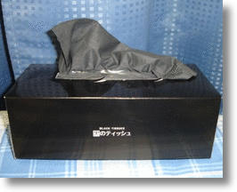 Daishowa Black Tissues Are Something to Sneeze At