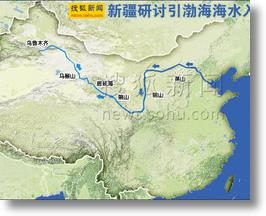China To Green Western Deserts With Seawater