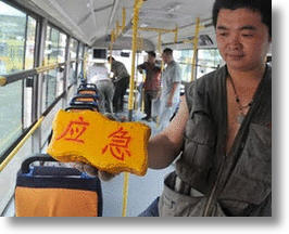 China's Buses Include DIY Emergency Exits Disguised as Bricks