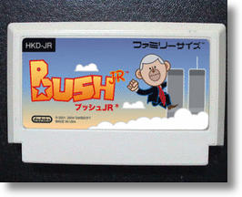 Retro Famicom Art Exhibit Features Bush Jr. Game