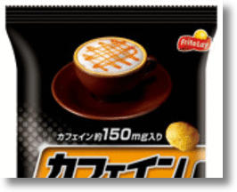 Frito-Lay Japan&#039;s Coffee and Green Tea Snacks Create a Buzz 