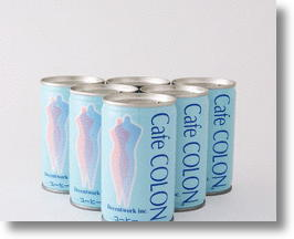 Introducing Café Colon, The Canned Coffee Enema