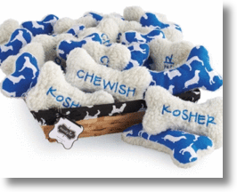 Hanukkah Squeaky Toys For Chewish Dogs
