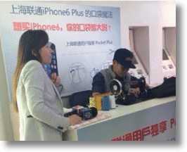 In-Store Tailor Enlarges Pants Pockets For iPhone 6 Plus Customers