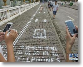 China's First Mobile Phone Only Sidewalk Puts Smartphone Users In Their Place