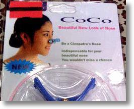 'Nose Clipper' Clamp Gives You A Cleopatra Nose
