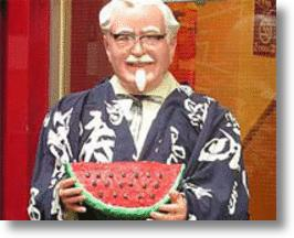 A Baker&#039;s Dozen of Japanese Colonel Sanders Statues