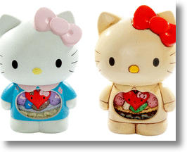 Anatomically Correct Hello Kitty... Not What You're Thinking