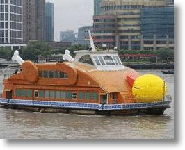 Is Shanghai's Roast Duck Ferry Boat In Poor Taste?