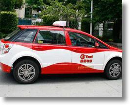Beijing Bets 1,000 New Electric Taxis Are An Idea Worth Hailing
