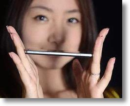 "Calling Out Apple: The iPhone 5 is NOT ""The World's Thinnest Smartphone"""
