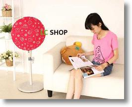 fashionable fabric fan dust covers