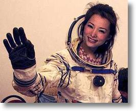 China's Next Manned Space Mission May Include Women
