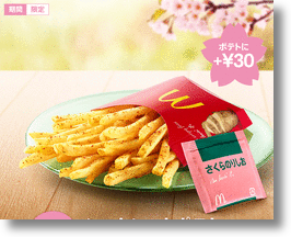 McDonald's Sakura Fries