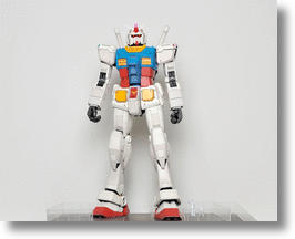 Mecha Impression with the Gundam 30th Anniversary 1:60 Replica Model