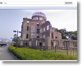 Hiroshima&#039;s  Atomic Bomb Dome Makes Google Street View
